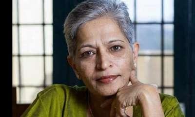 latest-news-gauri-lankesh-nurdercase