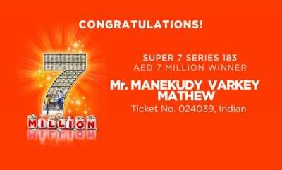 latest-news-malayalee-wins-12-crores-lottery-at-abudabi