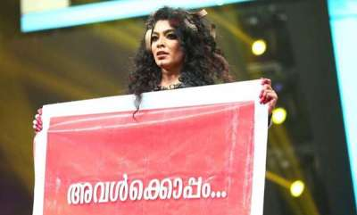 latest-news-rima-kallingal-raise-banner-on-state-film-award-stage-for-actress