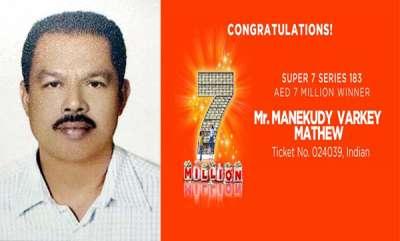 latest-news-abudhabi-lottery-winner