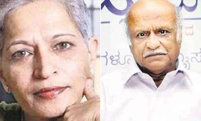latest-news-gauri-lankesh-kannada-scholar-mm-kalburgi-were-killed-with-same-pistol-suggests-probe