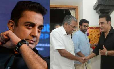 latest-news-kamal-haasans-political-debut-announcement-will-be-in-this-month