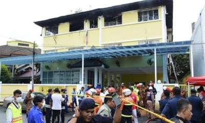 latest-news-fire-at-malaysia-school-kills-23-students-two-wardens