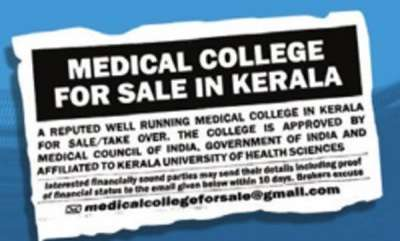 latest-news-at-least-4-med-colleges-in-state-put-up-for-sale