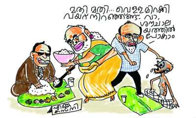 keralam-kananthanam-has-not-permission-to-visit-nss