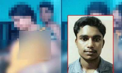 crime-live-sex-in-idukki-it-was-another-app-not-facebook-that-live-streamed-it