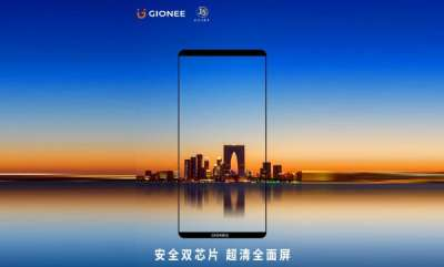 tech-news-gionee-m7-will-launch-on-september-25