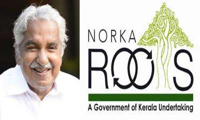 latest-news-corporate-ministry-declares-ban-to-norka-roots-and-veekshanam-congress-leaders-including-oommen-chandy-get-disqualification