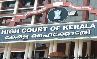 latest-news-hc-on-police-station-action