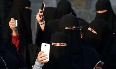 latest-news-saudi-removes-whatsapp-skype-ban