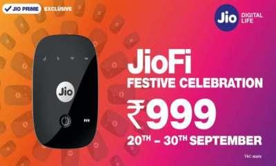 tech-news-jio-latest-offer-get-jiofi-at-rs-999