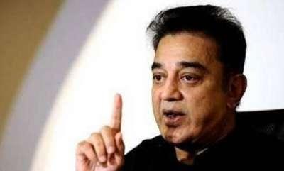 latest-news-ready-to-enter-politics-if-polls-held-in-100-days-kamal-haasan