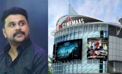 latest-news-no-land-encroachment-bi-d-cinemas-vigilance-report