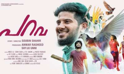 movie-reviews-parava-movie-review