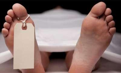 latest-news-woman-undergoes-weight-loss-surgery-dies