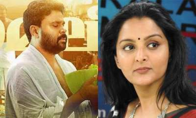 latest-news-what-manju-warrier-indirectly-says-in-her-fb-post-on-ramaleela