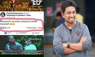 latest-news-mohanlal-fans-against-vineeth-sreenivasan