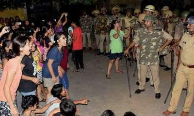 latest-news-banaras-hindu-university