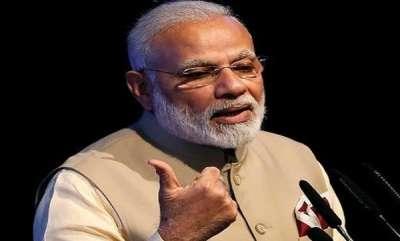 latest-news-pm-modi-launches-soubhagya-scheme