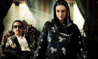 latest-news-haseena-parkar-film-special-show-for-relatives