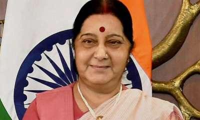 latest-news-sushama-swarajs-speech