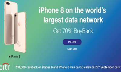 tech-news-apple-reliance-partner-up-jio-offers-70-percent-buyback-on-apples-iphone-8-iphone-8-plus