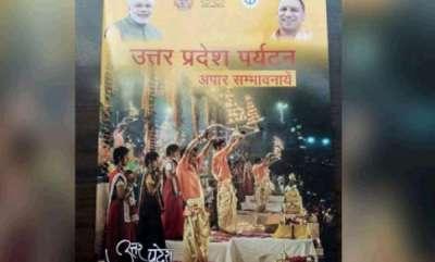 latest-news-tourism-leaflet