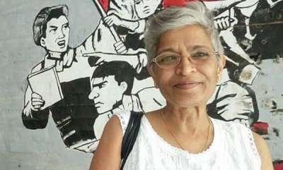 latest-news-gauri-murder-case