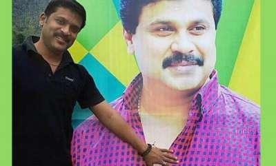 latest-news-koottickal-jayachandrans-facebook-post-on-dileeps-bail