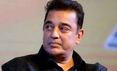 latest-news-kamal-haasan-to-launch-political-party-on-november