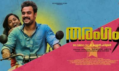review-tharangam-movie-review