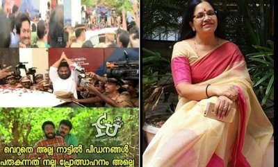 latest-news-bhygyalekshmis-facebook-post-against-dileep