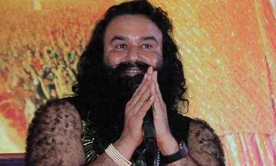 latest-news-gurmeet-ram-rahim-singh