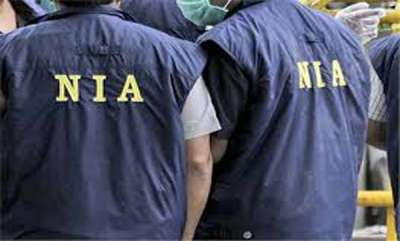 latest-news-isis-two-quetioned-by-nia