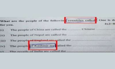 latest-news-kashmir-not-in-india-bihar-question-paper