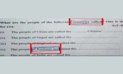 india-kashmir-not-a-part-of-india-says-bihar-question-paper
