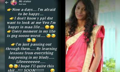 latest-news-im-afraid-to-be-happy-hyderabad-student-posts-on-instagram-before-ending-life