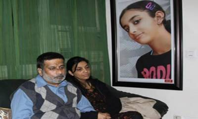 latest-news-arushi-murder-case-thalwar-couple-to-wait-till-monday-for-release