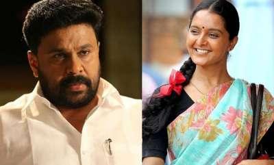 latest-news-udaharanam-sujatha-stocks-controversy-kr-narayanan-foundation-files-plaint-against-cinema