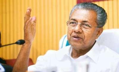 latest-news-pinarayi-vijayan-satement-on-solar-commission-report