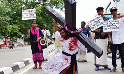 latest-news-father-stages-different-protest-seeking-justice-over-his-daughters-death