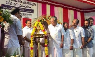latest-news-pinarayi-vijayan-in-sabarimala