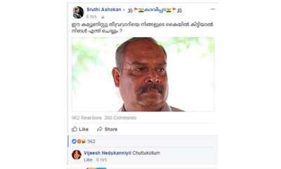 latest-news-sanghparivar-threat-against-actor-alasier