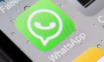 tech-news-whatsapp-trick-for-quality-of-image