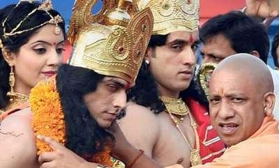 latest-news-yogi-in-diwali-festival