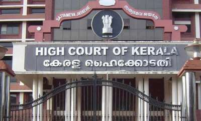 latest-news-cheguara-misleads-indian-youth-alleges-kerala-hc