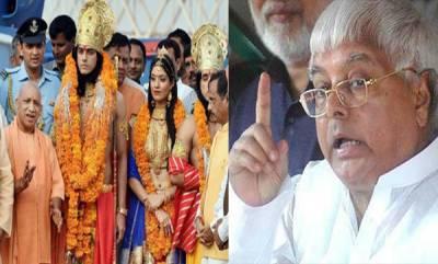 india-lord-ram-will-punish-bjp-lalu-prasad-yadhav
