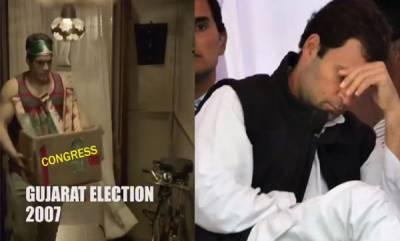 india-bjp-hits-back-congress-with-mauka-mauka-video-sets-internet-on-fire