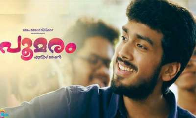 latest-news-poomaram-will-come-on-theatres-in-december