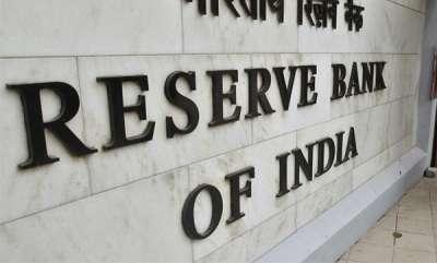 latest-news-linking-aadhaar-number-to-bank-accounts-mandatory-says-rbi